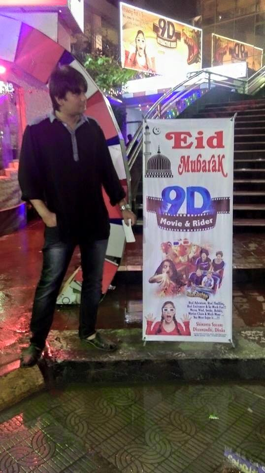 9D Cinema - 9D MOVIE